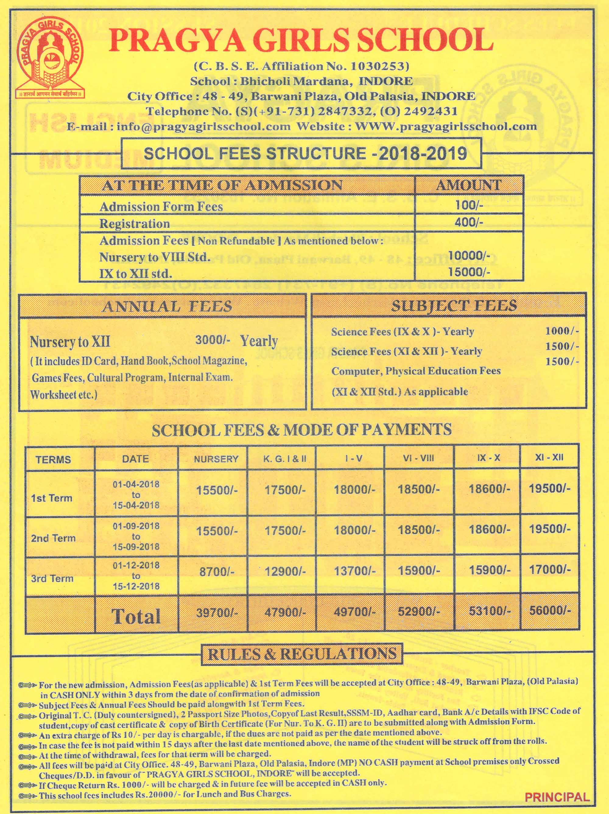 fee structure  u2013 pragya girls school